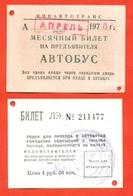 Kazakhstan (ex-USSR) 1978. City Karaganda. Monthly Bus Ticket. - Season Ticket