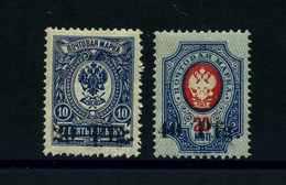 DORPAT Nr 1-2 Siehe Beschreibung (113864) - Besetzungen 1914-18