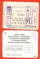 Kazakhstan (ex-USSR) 1991. City Karaganda. Monthly Bus Ticket. - Season Ticket