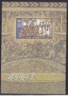 India MNH 2017, Miniature, MS, Krishna & Archer Arjun, Archery, Horse Chariot, Sword, War, - Inde