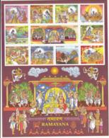India MNH 2017, Miniature, Ramayana, Royal, Horse Chariot, Archery, Boat Transport Ring Mineral, Monkey & MedicineTree, - Inde