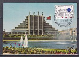Belgique - Carte Postale De 1979 - Oblit Bruxelles - Salon D'alimentation - Voedingssalon - Palais Du Centenaire - Covers & Documents