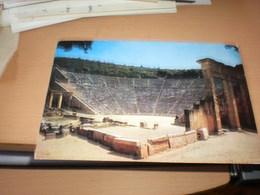 The Epidaros Theater - Greece