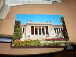 Athens Archaelogy Museum - Greece