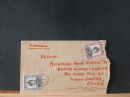 79/933A  LETTER   BRUNEI - Brunei (1984-...)