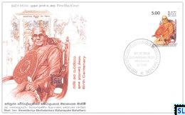 Sri Lanka Stamps 2008, Most Ven. Weweldeniye Medhalankara Mahanayake Mahathero, Buddha, Buddhism, FDC - Sri Lanka (Ceylon) (1948-...)