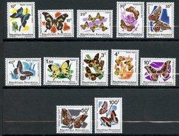Rwanda, Yvert 112/117&138/143, Scott 114/125, MNH - Rwanda