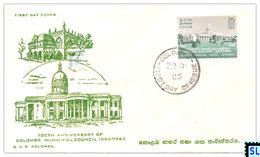 Sri Lanka Stamps 1965, Colombo Municipal Council, CMC, FDC - Sri Lanka (Ceylon) (1948-...)