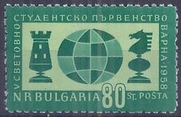 1958 Bulgaria Chess MNH ** - Chess