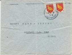 LETTRE POUR LA SUISSE 1956 AVEC 2 TIMBRES BLASON D'AUNIS - 1921-1960: Moderne