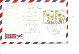 Iraq ( Lettre Par Avion De 1999 De Kut Vers La Grande-Bretagne à Voir) - Iraq