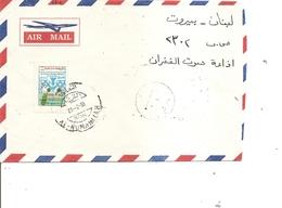 Iraq ( Lettre Par Avion De 1999 De Al-Numamkah Vers La Grande-Bretagne à Voir) - Iraq