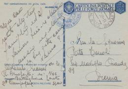 1941 AEROPORTO 146 Tondo Viola E BATTAGLIONE LORETO Manoscritto Su Cartolina Franchigia PM 3100 (21.7) - Marcophilia