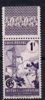 France : COLIS POSTAUX Y&T** N° 220A à 20% De La Cote - Colis Postaux