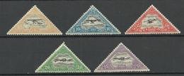Estland Estonia 1925 Michel 48 - 52 A On Ligatne Paper MNH RRR - Estland