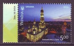 UKRAINE 2018. KHARKIV REGION. ASSUMPTION CATHEDRAL IN KHARKIV CITY. Mi-Nr. 1712. MNH (**) - Ukraine