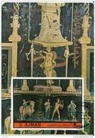 Bf. Ajman 1972 Frescos Pompei Casa Dei Vettii Triclinio Sacrificio Di Apollo Sheet CTO Imperf. - Mitologia