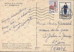 Affranchissement Mixte France YT 1331 Coq + Grèce 884 CAD Marseille Gare 19 8 66 CPA Souvenir Croisière De L'Ancerville - Marcophilie (Lettres)