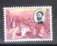 Etiopia - 1965. Castello Di Gondar.  Gondar Castle. MNH - Castelli