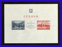 1941 - Serbia - Occupacion Alemana - Mi HB. 2 - Sin Dentar - MNH - TB. A Saisir! - SE- 033 - Serbia