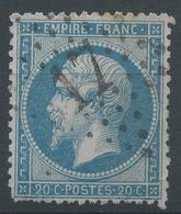 Lot N°47285  N°22, Oblit étoile Chiffrée 17 De PARIS (R. Du Pont-Neuf) - 1862 Napoleon III