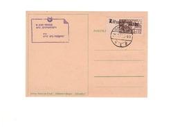 KZ KL Ghetto Litzmannstadt - Postkarte - 1944 - Briefmarke 5 Pfennig JUDENPOST - Hebräischer Stempel - Judaika / Judaica - Storia Postale
