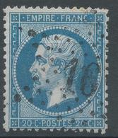 Lot N°47296  N°22, Oblit étoile Chiffrée 16 De PARIS (R. Turbigo) - 1862 Napoléon III