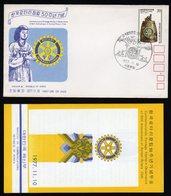South Korea 1977 Fdc Rotary Included Infomation Folder. - Corea Del Sur
