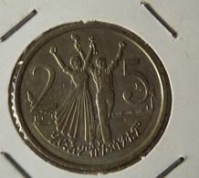 Ethiopia 25 Cents??? 1977 Varnished - Ethiopia