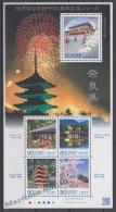 Japan - Japon 2010 Yvert 4982-86, 60th Aniv. Local Governments - MNH - 1989-... Emperor Akihito (Heisei Era)
