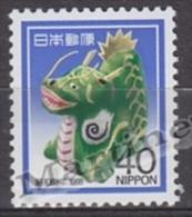 Japan - Japon 1987 Yvert 1660, New Year, Year Of The Dragon - MNH - 1926-89 Emperador Hirohito (Era Showa)