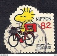 Japan 2017 - Greetings Stamps - Snoopy And Letters - Gebruikt