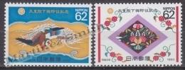 Japan - Japon 1990 Yvert 1893-94, Enthronement Of Emperor Akihito - MNH - 1989-... Emperador Akihito (Era Heisei)