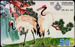 PHONE CARDS- BIRDS-WADERS- MACHURIAN CRANE- THAILAND- 1984-A5-888 - Vögel