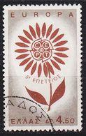 GRIECHENLAND GREECE [1964] MiNr 0859 ( O/used ) CEPT - Grèce