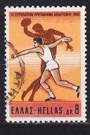 GRIECHENLAND GREECE [1969] MiNr 1009 ( O/used ) Sport - Grèce