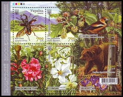 UKRAINE 2018. CARPATHIAN NATURE RESERVE. STAG BEETLE, BEAR, BIRD, FLOWERS. Mi-Nr. 1742-47 Block 155. MNH (**) - Ukraine