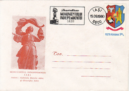 IASI INDEPENDENCE MONUMENT ANNIVERSARY, SPECIAL COVER, 1980, ROMANIA - 1948-.... Républiques