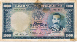 MOÇAMBIQUE - 1.000$00 (MIL ESCUDOS) - LISBOA , 31 DE JULHO DE 1953. - Portugal
