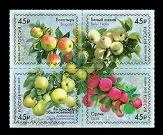Russia 2019 Mih. 2673/76 Flora. Apple Varieties MNH ** - Neufs