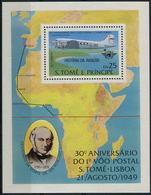 S.Tome E Principe 1979. Michel Bl.#35-А MNH/Luxe. Aviation History. ICAO. (Ts21) - Rowland Hill