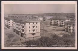 Bulgarien Bulgaria Dimitrovo Les Logements, Neubauten Photokarte - Bulgarien
