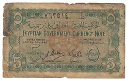 Egypt 5 Piastres 1940 Dam - Egitto