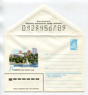 COVER USSR 1979 VLADIVOSTOK AMUR BAY COAST #79-585 - 1970-79