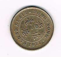 &-  HONG KONG  50  CENTS 1977 - Hong Kong