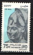 EGITTO - 1997 - FARAONE THOTMES III - USATO - Posta Aerea