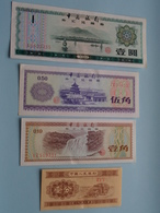 4 Biljetten BANK Of CHINA ( Zie / Voir / See Photo  For Detail ) ! - Chine