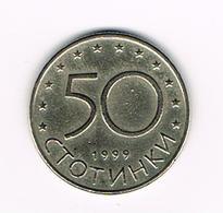 &-  BULGARIJE   50 STOTINKI  1999 - Bulgarie