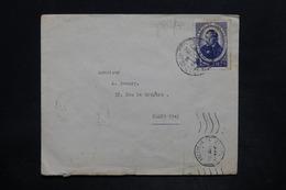 PORTUGAL - Perforé Sur Enveloppe Commerciale De Porto Pour La France En 1945 - L 25873 - 1910-... République
