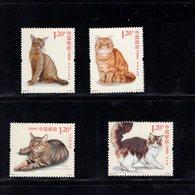 740403281  POSTFRIS  MINT NEVER HINGED EINWANDFREI SCOTT 4134 4137 CATS - 1949 - ... République Populaire
